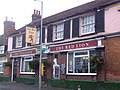Great Wakering, The Red Lion - geograph.org.uk - 299776.jpg