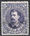 Guanacaste 1889 Sc62.jpg