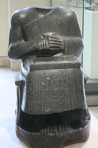 Measuring rod - Gudea of Lagash with measuring rod and surveyors tools