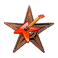 Guitarist barnstar topicon.png