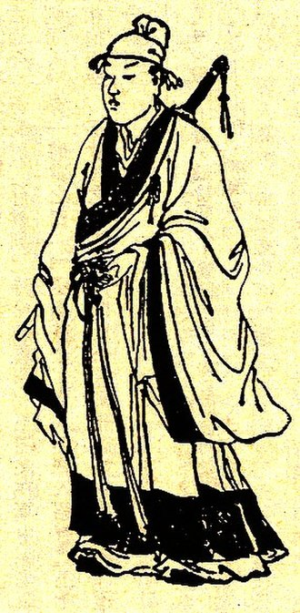 Guo Jia - A Qing dynasty illustration of Guo Jia