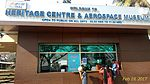 HAL Heritage Centre and AeroSpace museum Ticket.jpg