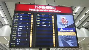 HKIA - Baggage Reclaom Information Board 0849.JPG