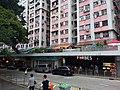 HK 堅尼地城 Kennedy Town 科士街 Forbes Street 聯德新樓 Luen On Apartments August 2018 SSG 01.jpg