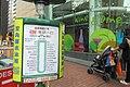 HK 天后 Tin Hau 留仙街 Lau Sin Street 英皇道 King's Road October 2018 IX2 如心銅鑼灣海景酒店 L'Hotel CWB Harbour View public light minibus 49M stop sign.jpg