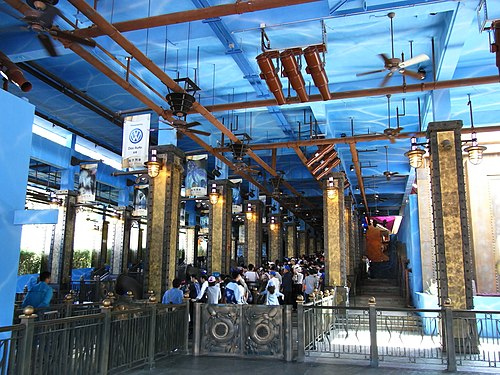 HK 海洋公園 Ocean Park 海洋列車 Ocean Express terminuse 01 interior April-2012.JPG