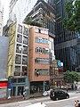 HK 灣仔 Wan Chai 皇后大道東 Queen's Road East old buildings October 2017 IX1.jpg