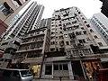 HK 灣仔 Wan Chai 進教圍 St. Francis Yard near 光明街 Kwong Ming Street March 2020 SS2 15.jpg
