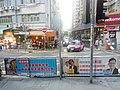 HK 石塘咀 Shek Tong Tsui 皇后大道西 Queen's Road West 屈地街 Whitty Street 創業商場 Chong Yip Shopping Centre banner 楊學明 Yeung Hok Ming August 2017 Lnv 01.jpg