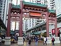 HK AberdeenSquare.JPG