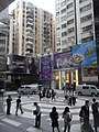HK CWB 世貿中心 World Trade Centre entrance view Jaffe Road end East Point May-2011.jpg