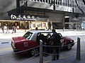 HK Central 中環 畢打街 Pedder Street Taxi stand view 交通銀行 Bank of Communications 會德豐大廈 Wheelock House Dec-2010.JPG