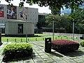 HK Central 中環 Edinburgh Place City Hall Memorial Garden May-2012.JPG