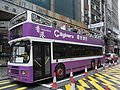HK Central 租庇利街 Jubilee Street Open-Top CityTours CityBus 02.JPG