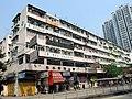 HK EastKowloonDistrictResidentsCommittee.JPG