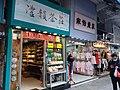 HK Kln City 九龍城 Kowloon City 獅子石道 Lion Rock Road January 2021 SSG 13.jpg