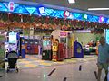 HK Nam Cheong Estate Shopping Centre Jumpingym USA.JPG