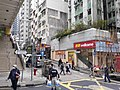 HK SYP 西環 Sai Ying Pun 正街 Centre Street shop First Street Wellcome supermarket April 2020 SS2 05.jpg