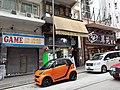 HK SYP 西環 Sai Ying Pun 正街 Centre Street shop game's minicooper April 2020 SS2 10.jpg