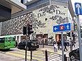 HK TST 尖沙咀 Tsim Sha Tsui 廣東道 Canton Road near Peking Road shops February 2020 SS2 09.jpg