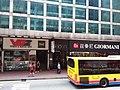 HK Tram tour view Causeway Bay 軒尼詩道 Hennessy Road August 2018 SSG 04.jpg