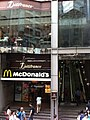 HK Tram tour view Central Des Voeux Road 華懋大廈 Chinachem Tower shop McDonalds n Delifrance restaurant Aug-2013 office escalators.JPG