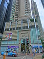 HK Wan Chai Queen's Road East The Zenith base June-2013.JPG