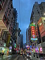HK Wan Chai night Johnston Road 馮良記表行 Fung Leung Kee Watch Co May-2014 blue sky.JPG