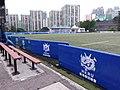 HK YTM 油麻地 Yau Ma Tei 京士柏運動場 King's Park Sports Ground October 2018 SSG 24.jpg