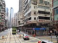 HK tram tour view SYP 西環 Sai Ying Pun 德輔道西 Des Voeux Road West May 2020 SS2 02.jpg