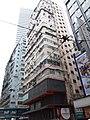 HK tram view CWB 銅鑼灣 Causeway Bay 軒尼斯道 Hennessy Road May 2019 SSG 08.jpg