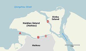 Haidian Island - Image: Haidian Island bridges 01