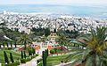 Haifa DSC 0223 (13318995944).jpg