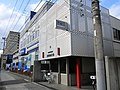 Hamadayama Koban.jpg