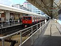 Hammersmith tube station (Hammersmith and City Line) platforms - geograph.org.uk - 960951.jpg