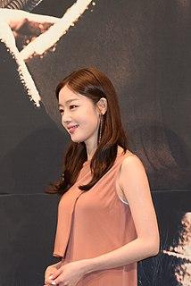 Han Sun-hwa South Korean singer and actress (born 1990)