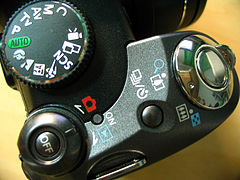 Handle part of Canon S5 IS.jpg