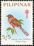 Harpactes ardens 1969 stamp of the Philippines.jpg