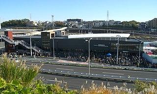 Hazawa yokohama-kokudai Station Railway station in Yokohama, Japan