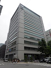 Headquarters of Ono Pharmaceutical Co.,Ltd..JPG