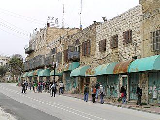 Al-Shuhada Street - Al-Shuhada Street in 2007