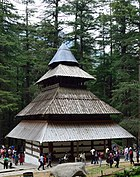 Hidimba Devi Temple - North-east View - Manali 2014-05-11 2650 (cropped).JPG