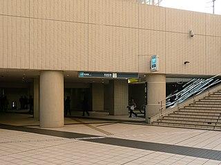 Higashi-Ikebukuro Station Metro station in Tokyo, Japan