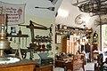Historische Sammlung Haselau 04.jpg