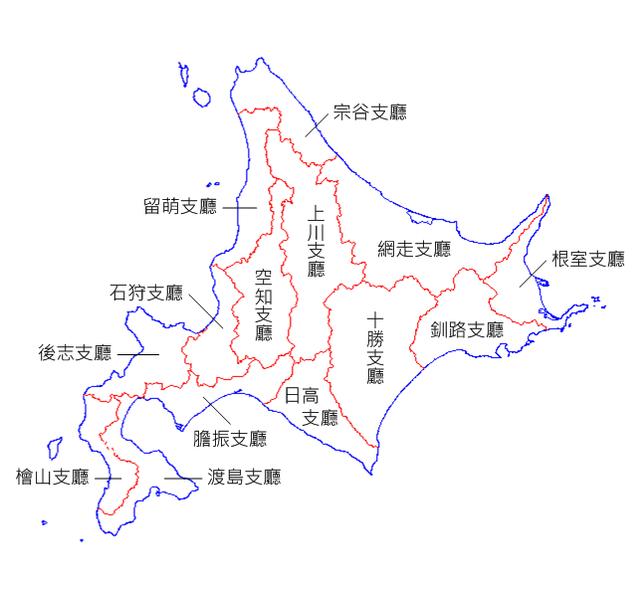 Image:Hokkaido Administration Map TC.png