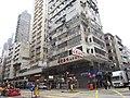 Hong Kong (2017) - 1,169.jpg