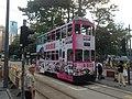 Hong Kong Tramways 48(042) to Shau Kei Wan 25-05-2015.jpg