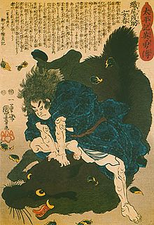 Daimyo and first leader of the Matsue clan