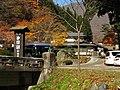 Hoshi Onsen.jpg