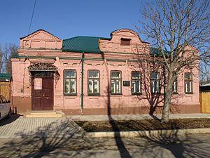 Yefremovsky District - Ivan Bunin museum in Yefremov, Yefremovsky District